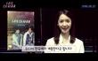 <나의 소녀시대> 윤아 추천 영상